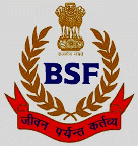 BSF Recruitment 2021 – 269 Constable Posts | Apply Now