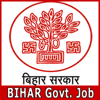 District Court Recruitment 2020 – Apply Online For 100 PLV Posts