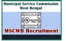 MSCWB Recruitment 2020 – Apply Online For Field Worker, Attendant Posts