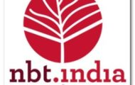 NBT Recruitment 2020 – Apply Online For 05 Executive Posts