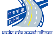 NHAI Recruitment 2021 – Various Assistant Manager Posts   Apply Now