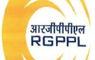 RGPPL Recruitment 2020 – Apply Online For 07 Engineer Posts