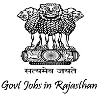 Rajasthan Home Guard Department Recruitment 2020 – Apply Online For 2500 Guard Volunteer Posts