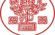 SHS Recruitment 2020 – Apply Online For 70 Worker Posts