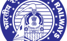 Southern Western Railway Recruitment 2020 – Result For 193 Station Master & Goods Guard Posts