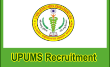 UPUMS Recruitment 2020 – Apply Online For 149 Faculty Posts