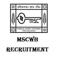 WBMSC Recruitment 2020 – Apply Online For 79 Engineer Posts