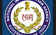 NIA Recruitment 2021 – 63 SI Posts | Apply Now