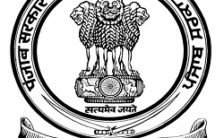 Punjab Police Recruitment 2021 – Download Admit Card for Constable Posts