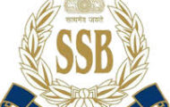SSB Recruitment 2021 – 53 Specialist Posts | Apply Now