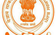 PPSC Recruitment 2021 – 119 Group-A Posts | Apply Now