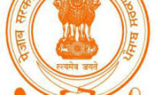 PPSC Recruitment 2021 – 119 Group-A Posts   Apply Now