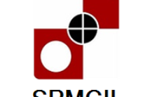 SPMCIL Recruitment 2021 – Download Admit Card for Assistant Manager Posts