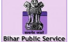 BPSC Recruitment 2021 – Download Admit Card for Vehicle Inspector Posts