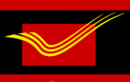 India Post Recruitment 2021 – 11 Staff Car Driver Posts | Apply Now