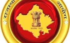 RPSC Recruitment 2021 – 43 Officer Posts | Apply Now