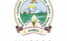 UKSSSC Recruitment 2021 – 423 Lab Assistant Posts | Apply Now