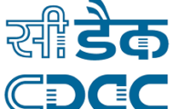 CDAC Recruitment 2021 – 259 Project Engineer Posts | Apply Now