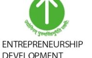 EDII Recruitment 2021 – Various Faculty Posts | Apply Now