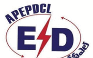 APEPDCL Recruitment 2021 – 398 Assistant Posts | Apply Now
