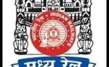 Central Railway Recruitment 2021 – Various Executive Posts | Apply Now