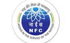 NFC Recruitment 2021 – Result For 273 Stipendiary Trainees Posts