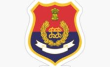 Punjab Police Recruitment 2021 – 267 Sub Inspector Posts   Apply Now